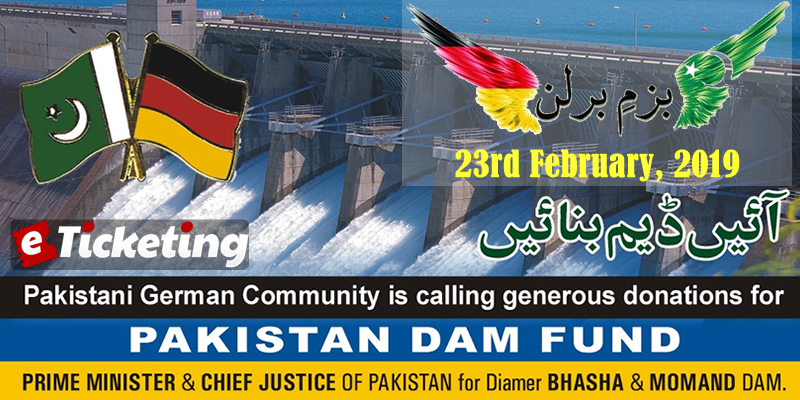Dam Fundraising Dinner Germany