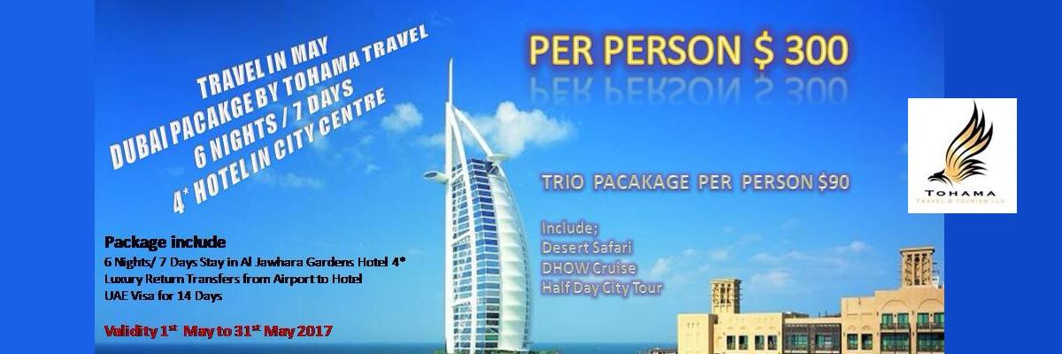 Dubai Tour Tickets Tohama Travel