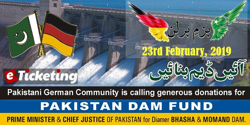 Dam Fundraising Dinner Germany Tickets