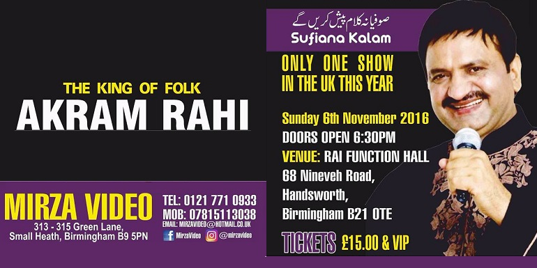 Akram Rahi Tickets