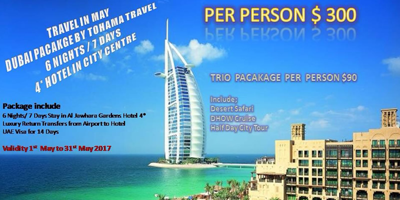 Dubai Tour Tickets